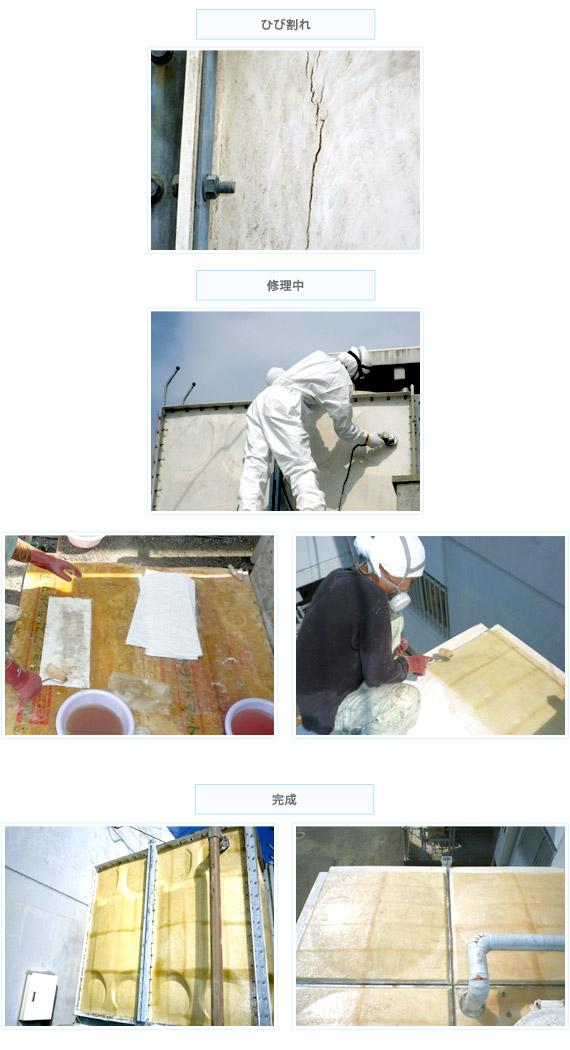 清掃中→清掃後の写真