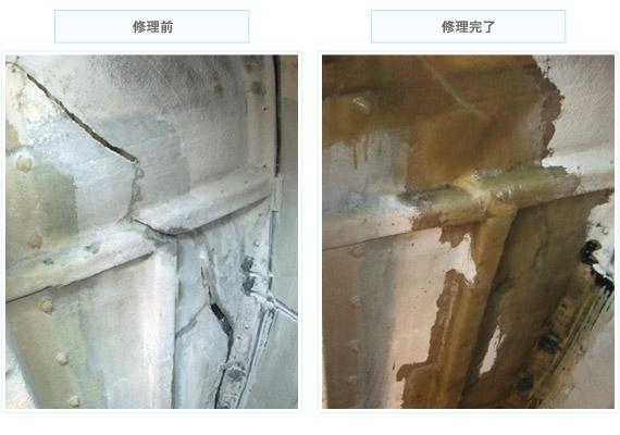 浄化槽仕切板修理工事写真